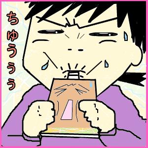 Cocolog_oekaki_2010_06_09_02_43