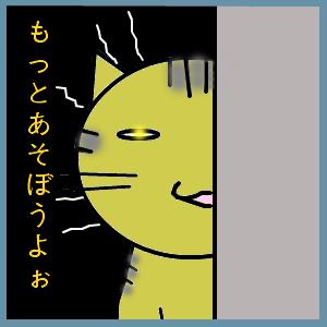 Cocolog_oekaki_2010_06_21_01_31