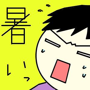 Cocolog_oekaki_2010_06_25_01_52