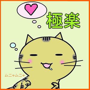 Cocolog_oekaki_2010_06_28_03_07