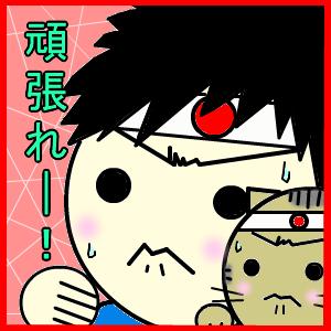 Cocolog_oekaki_2010_07_01_01_16