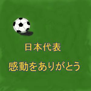 Cocolog_oekaki_2010_07_01_01_59