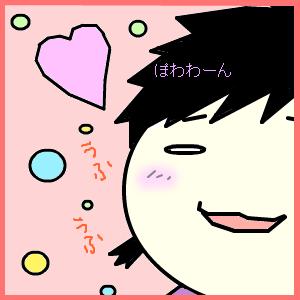 Cocolog_oekaki_2010_07_03_02_34