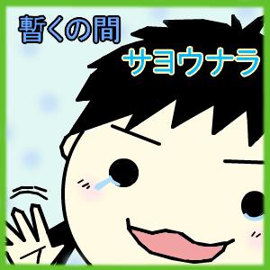 Cocolog_oekaki_2010_07_15_02_30